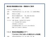 2019higo邱丈シ壹・繝・い繝シ譯亥・-1sam