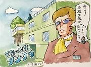 saijiki2002sam