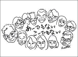 saijiki_201508_300x217